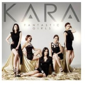 CD/KARA/FANTASTIC GIRLS (CD+DVD) (初回限定盤B)