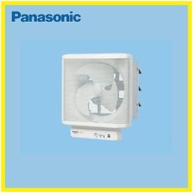 【送料お見積もり商品】 パナソニック 換気扇  FY-25LST インテリア型有圧換気扇 インテリア20−30CM Panasonic