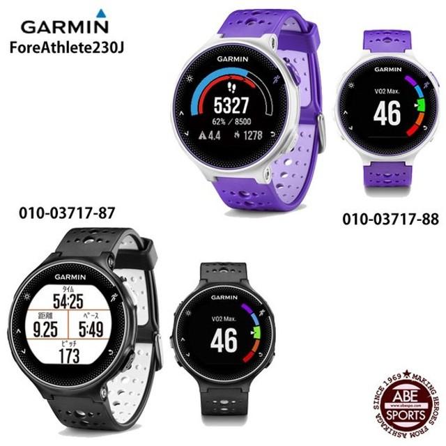 b642d22692 【GAMIN】ForeAthlete 230J ランニングウォッチ/ガーミン/心拍計測/Bluetooth/GPS