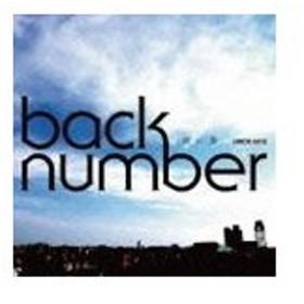 back number / 青い春 [CD]