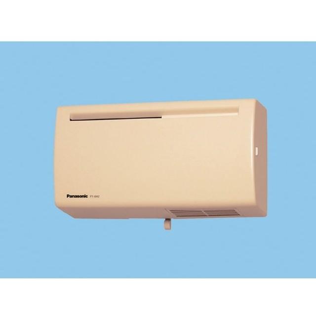 パナソニック 換気扇  FY-8A2-C Q−hiファン8畳用 換気回数0.5回/h Panasonic