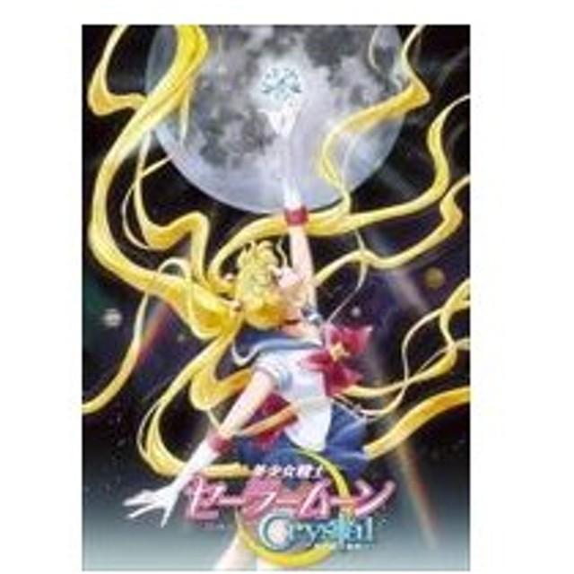 アニメ 美少女戦士セーラームーンCrystal DVD【通常版】3 [DVD]