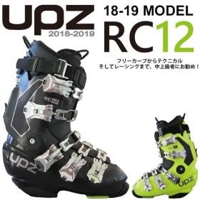 18-19 UPZ BOOTS ユーピーゼット ハードブーツ RC12 [標準FLOインナー・コンプリート] アルペンブーツ スノーボードブーツ