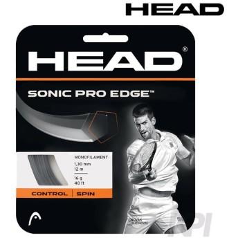 ヘッド HEAD 硬式テニスストリング ガット 「SONIC PRO EDGE(ソニック・プロエッジ) 285503」[ポスト投函便対応]
