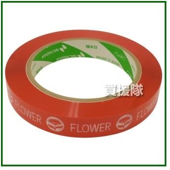 ニチバン タバネラテープ 20mm x100m NO.640FPS CP-20 FPS-CP20