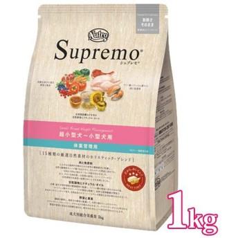 シュプレモ 超小型犬〜小型犬用 体重管理用 1kg