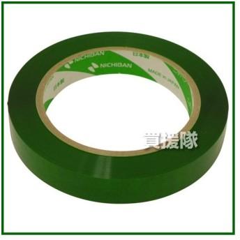 ニチバン タバネラテープ 20mm x100m NO.640V 緑 640V3-20