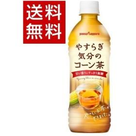 やすらぎ気分のコーン茶 ( 500mL24本入 )