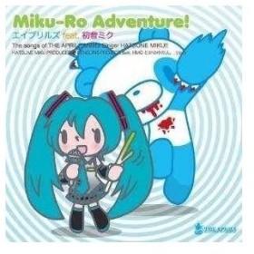 CD/エイプリルズ feat.初音ミク/ミク・ロ・アドベンチャー! (初回限定生産NICE PRICE盤)