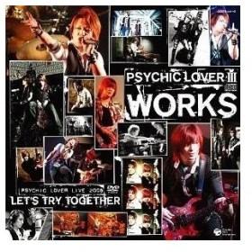 CD/サイキックラバー/PSYCHIC LOVER III-WORKS- (CD+DVD)