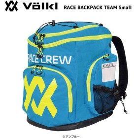 17-18 VOLKL(フォルクル)【在庫処分/限定パック】 RACE BACKPACK TEAM SMALL(レース バックパック チームスモール)168509【ブーツバックパック】