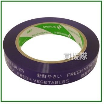 ニチバン タバネラテープ 20mm x100m NO.640VPS AV-20 VPS-AV20