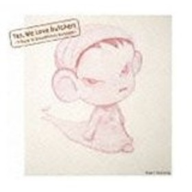 Yes, We Love butchers 〜 Tribute to bloodthirsty butchers 〜 Night Walking [CD]