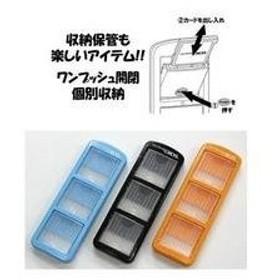 【新品】【3DSH】カードケースランチャー3ライトブルー