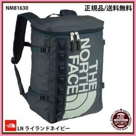 【THE NORTH FACE】 BC Fuse Box BCフューズボックス/かばん/ノースフェイス/バッグ/バッグパック/リュック (NM81630) LN ライランドネイビー