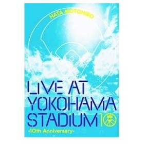 DVD/秦基博/LIVE AT YOKOHAMA STADIUM -10th Anniversary-