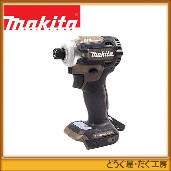 TD161DZAB マキタ 充電式インパクトドライバ (オーセンティックブラウン)