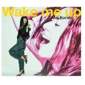 DVD/倉木麻衣/Wake me up (DVD+CD) (初回限定版)