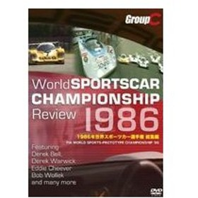 1986年世界スポーツカー選手権 総集編 [DVD]