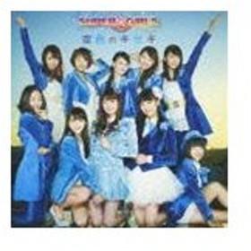 SUPER☆GiRLS / 空色のキセキ [CD]