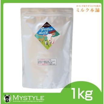 ミルク本舗 オランダ産 やぎミルク 1kg 犬用 猫用 粉末ミルク オーガニック