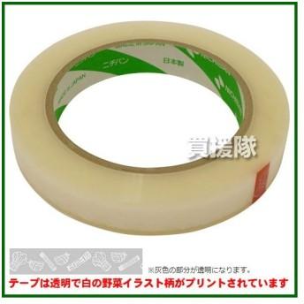 ニチバン タバネラテープ 20mm x100m NO.640CPS BC-20 CPS-BC20