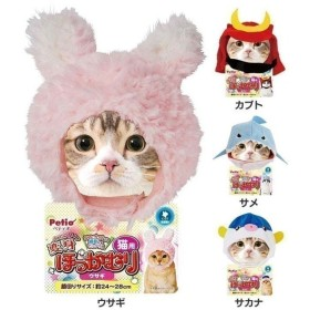 猫用変身ほっかむり ペティオ (TC) ペット用 猫 かぶりもの キャットウェア 着ぐるみ コスチューム コスプレ Petio