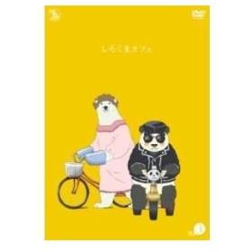 DVD/キッズ/しろくまカフェ cafe.3