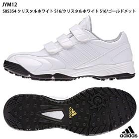 【アディダス】 adiPURE トレーナー 2 野球トレーニングシューズ (JYM12) S85354 クリスタルホワイト S16/クリスタルホワイト S16/ゴールドメット