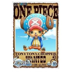 DVD/キッズ/ONE PIECE ワンピース 15THシーズン 魚人島編 PIECE.10