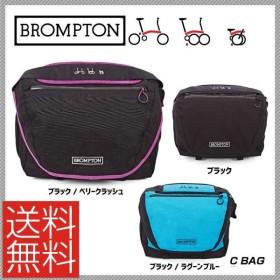 (ブラック即納)BROMPTON ブロンプトン C-BAG Cバッグ バッグ