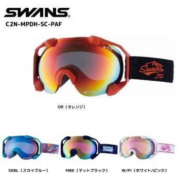 16-17 SWANS(スワンズ)【最終在庫処分/ゴーグル】 C2N-MPDH-SC-PAF (シーツーエヌ MPDH SC PAF)