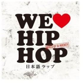 CD/DJ NUCKEY/WE LOVE JAPANESE HIP HOP Mixed by DJ NUCKEY