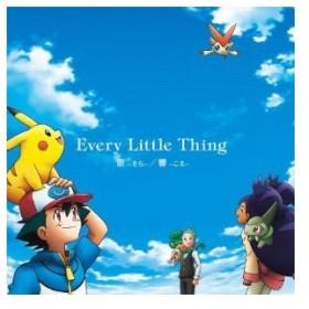 CD/Every Little Thing/宙 -そら-/響 -こえ- (ジャケットC) (初回生産限定ポケモン盤)