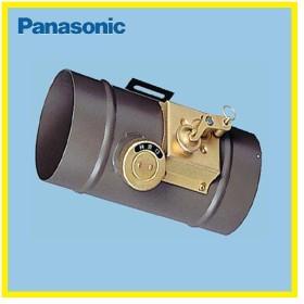 パナソニック 換気扇  FY-DFA06 防火ダンパー(外復帰形) 150Φ − 250Φ Panasonic