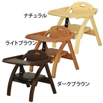 子供 椅子 イス 食事 テーブル付き 回転 折りたたみ アーチ木製ローチェアー 2530 (株)大和屋 ローチェア(在庫処分特価)(在庫処分価格)