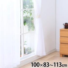レースカーテン IPボイルレディ 幅100cm×丈83〜113cm×2枚組み ホワイト (代引不可)(TD)