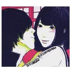 CD/Lyu:Lyu/君と僕と世界の心的ジスキネジア