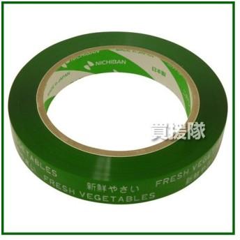 ニチバン タバネラテープ 20mm x100m NO.640VPS AG-20 VPS-AG20
