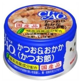 チャオホワイティ かつお&おかか(かつお節) [猫缶 キャットフード]