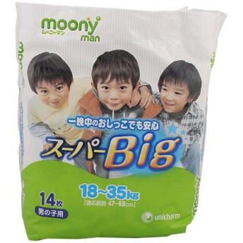 ユニ・チャーム ムーニーパンツ スーパービッグ 男の子 パンツタイプ 14枚