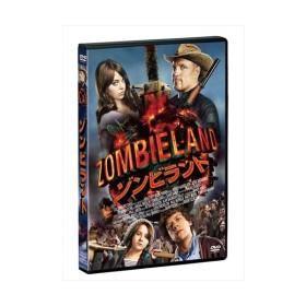ゾンビランド (DVD) OPL81098-HPM