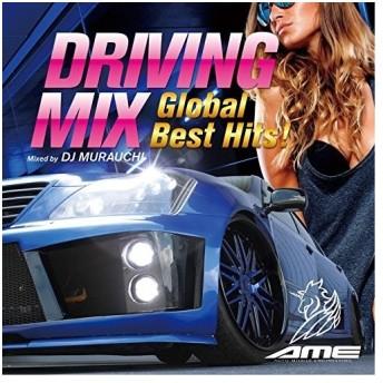 [メール便OK]【新品】【CD】DRIVING MIX ~Global Best Hits!~ Mixed by DJ MURAUCHI