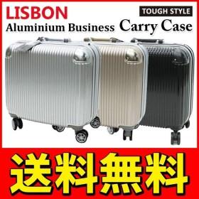 8df48a43ed スーツケース プロテクト付 マルチキャスター 80L TSAロック付 大型 L ...