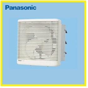 パナソニック 換気扇  FY-30LSE-W インテリア型有圧換気扇 インテリア20−30CM Panasonic