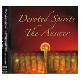 CD/デヴォーテッド・スピリッツ/ジ・アンサー