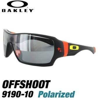 【訳あり】 オークリー アウトレット OAKLEY サングラス OFFSHOOT レギュラーフィット OO9190-10