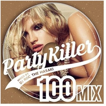 [メール便OK]【新品】【CD】PARTY KILLER M