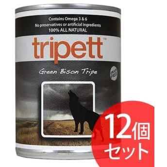 ドッグフード 缶詰 イヌ 犬 エサ 餌 栄養補助食 ペットカインド トライペット 缶詰 グリーンバイソントライプ 396g×12缶