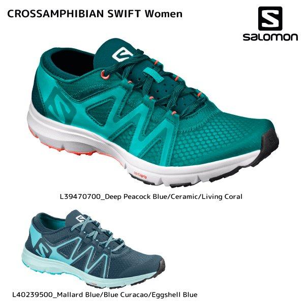 Salomon SPEEDCROSS K sneakers shoes kids L40654700
